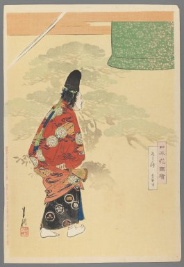 Ogata Gekko (Japanese, 1859-1920). Noh Actor Wearing Mask, 1896. Woodblock color print, 13 7/16 x 9 1/4 in. (34.1 x 23.5 cm). Brooklyn Museum, Gift of the Estate of Dr. Eleanor Z. Wallace, 2007.32.56