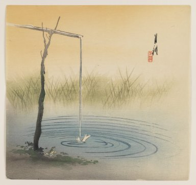 Ogata Gekko (Japanese, 1859-1920). Frog by a Pool of Water, ca. 1890-1910. Woodblock color print, 9 1/4 x 9 11/16 in. (23.5 x 24.6 cm). Brooklyn Museum, Gift of the Estate of Dr. Eleanor Z. Wallace, 2007.32.67