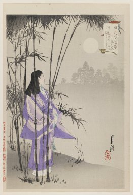 Ogata Gekko (Japanese, 1859-1920). Woman by Bamboo Trees Under Moonlight. Woodblock color print, 13 7/8 x 9 7/16 in. (35.2 x 24 cm). Brooklyn Museum, Gift of the Estate of Dr. Eleanor Z. Wallace, 2007.32.81
