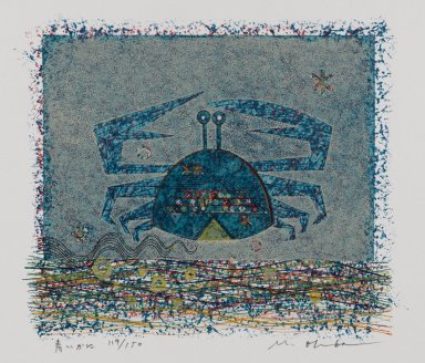 Ohba Masao (Japanese, born 1928). [Untitled] (Blue Crab). Silkscreen, Sheet: 7 1/8 x 7 3/16 in. (18.1 x 18.3 cm). Brooklyn Museum, Gift of the Estate of Dr. Eleanor Z. Wallace, 2007.32.85