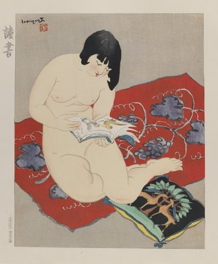 Ishikawa Toraji (Japanese, 1875-1964). Reading, 1934. Print, 19 x 14 3/4 in. (48.3 x 37.5 cm). Brooklyn Museum, Gift of the Estate of Dr. Eleanor Z. Wallace, 2007.32.8. © Estate of Ishikawa Toraji