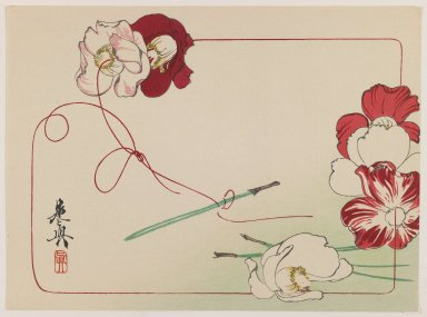 Shibata Zeshin (Japanese, 1807-1891). Flowers, Pine Needles and Pink Thread Outline, ca. 1880. Woodblock color print, 8 1/2 x 9 15/16 in. (21.6 x 25.2 cm). Brooklyn Museum, Gift of the Estate of Dr. Eleanor Z. Wallace, 2007.32.94