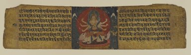 Page from a Buddhist Manuscript Depicting One of the Pancharaksha Goddesses, 15th century. Ink and opaque watercolor on paper, 3 7/16 x 13 7/8 in. (8.8 x 35.2 cm). Brooklyn Museum, Gift of Doris Wiener, 2010.65.2