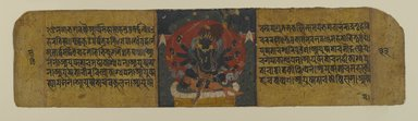 Page from a Buddhist Manuscript Depicting One of the Pancharaksha Goddesses, 15th century. Ink and opaque watercolor on paper, 3 9/16 x 13 3/4 in. (9 x 35 cm). Brooklyn Museum, Gift of Doris Wiener, 2010.65.3