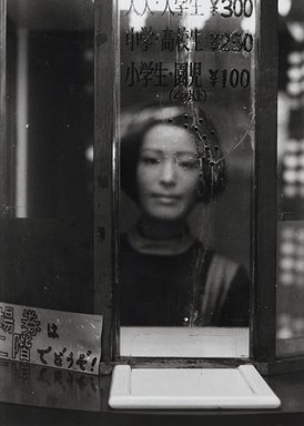 Nathan Lerner (American, 1913-1997). ManniKin, Tokyo, 1976. Gelatin silver photograph, Sheet: 9 7/8 x 7 13/16 in. (25.1 x 19.8 cm). Brooklyn Museum, Gift of Kiyoko Lerner, 2011.25.12. ©Nathan Lerner