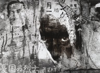 Nathan Lerner (American, 1914-1997). Mishima, Tokyo 1978, Printed 1983. Selenium-toned print, Sheet: 16 x 20 in. (40.6 x 50.8 cm). Brooklyn Museum, Gift of Kiyoko Lerner, 2011.25.81. ©Nathan Lerner