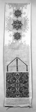 Brooklyn Museum: Embroidered Curtain Border