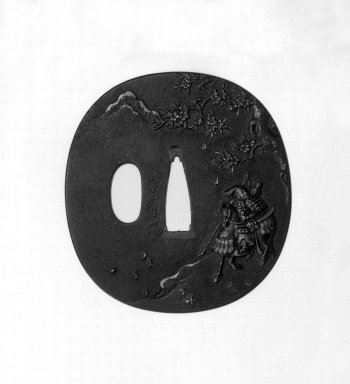 Brooklyn Museum: Sword Guard