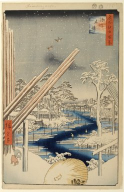 Utagawa Hiroshige (Ando) (Japanese, 1797-1858). Fukagawa Lumberyards, No. 106 from One Hundred Famous Views of Edo, 8th month of 1856. Woodblock print, Sheet: 14 3/16 x 9 1/4 in. (36 x 23.5 cm). Brooklyn Museum, Gift of Anna Ferris, 30.1478.106