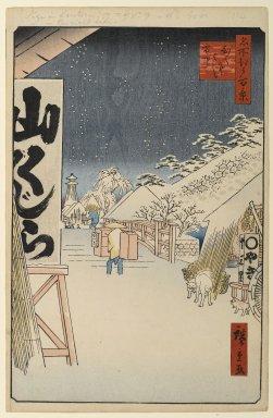 Utagawa Hiroshige (Ando) (Japanese, 1797-1858). Bikuni Bridge in Snow, No. 114 from One Hundred Famous Views of Edo, 10th month of 1858. Woodblock print, Sheet: 14 3/16 x 9 1/4 in. (36 x 23.5 cm). Brooklyn Museum, Gift of Anna Ferris, 30.1478.114
