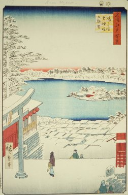 Utagawa Hiroshige (Ando) (Japanese, 1797-1858). Hilltop View, Yushima Tenjin Shrine, No. 117 from One Hundred Famous Views of Edo, 4th month of 1856. Woodblock print, Sheet: 14 3/16 x 9 1/4 in. (36 x 23.5 cm). Brooklyn Museum, Gift of Anna Ferris, 30.1478.117