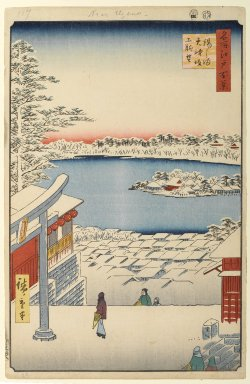 Brooklyn Museum: Hilltop View, Yushima Tenjin Shrine, No. 117 from One Hundred Famous Views of Edo