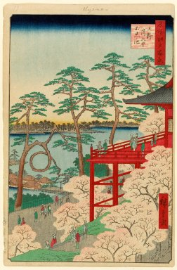 Utagawa Hiroshige (Ando) (Japanese, 1797-1858). Kiyomizu Hall and Shinobazu Pond at Ueno, No. 11 in One Hundred Famous Views of Edo, 4th month of 1856. Woodblock print, Image: 13 3/8 x 9 in. (34 x 22.9 cm). Brooklyn Museum, Gift of Anna Ferris, 30.1478.11