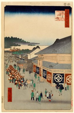 Utagawa Hiroshige (Ando) (Japanese, 1797-1858). Shitaya Hirokoji, No. 13 in One Hundred Famous Views of Edo, 9th month of 1856. Woodblock print, Image: 13 3/8 x 8 5/8 in. (34 x 21.9 cm). Brooklyn Museum, Gift of Anna Ferris, 30.1478.13