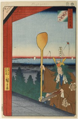 Utagawa Hiroshige (Ando) (Japanese, 1797-1858). Mount Atago, Shiba, No. 21 in One Hundred Famous Views of Edo, 8th month of 1857. Woodblock print, Image: 13 3/8 x 8 7/8 in. (34 x 22.5 cm). Brooklyn Museum, Gift of Anna Ferris, 30.1478.21