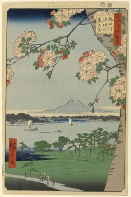 Brooklyn Museum: Suijin Shrine and Massaki on the Sumida River (Sumidagawa Suijin no Mori Massaki), No. 35 from One Hundred Famous Views of Edo