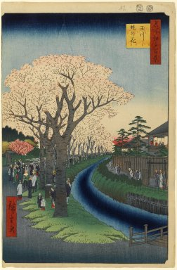 Utagawa Hiroshige (Ando) (Japanese, 1797-1858). Blossoms on the Tama River Embankment, No. 42 in One Hundred Famous Views of Edo, 2nd month of 1856. Woodblock print, 14 5/16 x 9 5/16in. (36.4 x 23.7cm). Brooklyn Museum, Gift of Anna Ferris, 30.1478.42