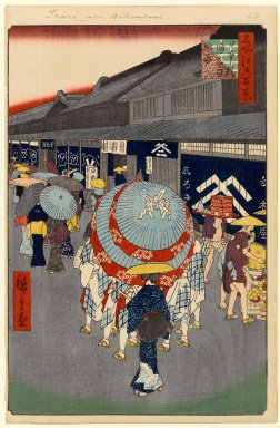Utagawa Hiroshige (Ando) (Japanese, 1797-1858). View of Nihonbashi Tori-itchome (Nihonbashi Tori-itchome Ryakuzu), No. 44 from One Hundred Famous Views of Edo, 8th month of 1858. Woodblock print, 14 3/16 x 9 3/8in. (36 x 23.8cm). Brooklyn Museum, Gift of Anna Ferris, 30.1478.44