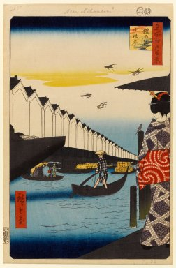 Utagawa Hiroshige (Ando) (Japanese, 1797-1858). Yoroi Ferry, Koami-cho (Yoroi no Watashi Koami-cho), No. 46 from One Hundred Famous Views of Edo, 10th month of 1857. Woodblock print, 14 1/4 x 9 1/4in. (36.2 x 23.5cm). Brooklyn Museum, Gift of Anna Ferris, 30.1478.46