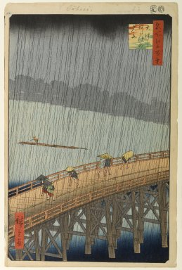 Utagawa Hiroshige (Ando) (Japanese, 1797-1858). Sudden Shower Over Shin-Ohashi Bridge and Atake (Ohashi Atake no Yudachi), No. 58 from One Hundred Famous Views of Edo, 9th month of 1857. Woodblock print, Sheet: 14 3/16 x 9 1/8 in. (36.1 x 23.1 cm). Brooklyn Museum, Gift of Anna Ferris, 30.1478.58