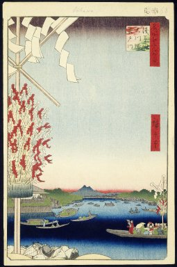 Brooklyn Museum: Asakusa River, Great Riverbank, Miyato River, No. 60 from One Hundred Famous Views of Edo