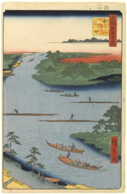 Utagawa Hiroshige (Ando) (Japanese, 1797-1858). Nakagawa River Mouth, No. 70 from One Hundred Famous Views of Edo, 2nd month of 1857. Woodblock print, Sheet: 14 1/4 x 9 1/4 in. (36.2 x 23.5 cm). Brooklyn Museum, Gift of Anna Ferris, 30.1478.70