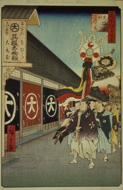 Utagawa Hiroshige (Ando) (Japanese, 1797-1858). Silk-Goods Lane, Odenma-cho, No. 74 from One Hundred Famous Views of Edo, 7th month of 1858. Woodblock print, sheet:  14 3/16 x 9 1/4 in.  (36.0 x 23.5 cm);. Brooklyn Museum, Gift of Anna Ferris, 30.1478.74