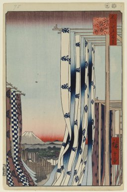 Utagawa Hiroshige (Ando) (Japanese, 1797-1858). Dyers' Quarter, Kanda, No. 75 from One Hundred Famous Views of Edo, 11th month of 1857. Woodblock print, Sheet: 14 3/16 x 9 1/4 in. (36 x 23.5 cm). Brooklyn Museum, Gift of Anna Ferris, 30.1478.75