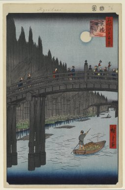 Utagawa Hiroshige (Ando) (Japanese, 1797-1858). Bamboo Yards, Kyobashi Bridge, No. 76 from One Hundred Famous Views of Edo, 12th month of 1857. Woodblock print, Sheet: 14 3/16 x 9 1/4 in. (36 x 23.5 cm). Brooklyn Museum, Gift of Anna Ferris, 30.1478.76