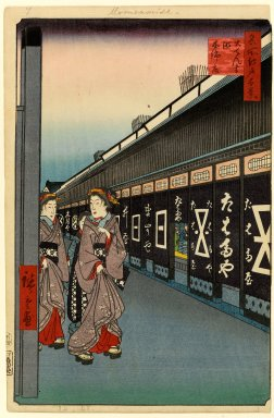 Utagawa Hiroshige (Ando) (Japanese, 1797-1858). Cotton-Goods Lane, Odenma-cho, No. 7 in One Hundred Famous Views of Edo, 4th month of 1858. Woodblock print, Image: 13 3/8 x 9 in. (34 x 22.9 cm). Brooklyn Museum, Gift of Anna Ferris, 30.1478.7
