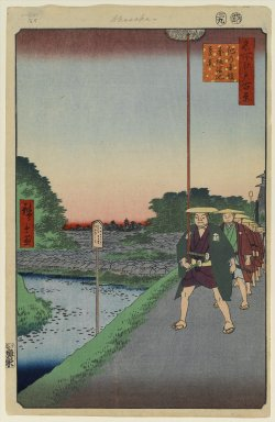 Utagawa Hiroshige (Ando) (Japanese, 1797-1858). Kinokuni Hill and Distant View of Akasaka Tameike, No. 85 from One Hundred Famous Views of Edo, 9th month of 1857. Woodblock print, Sheet: 14 3/16 x 9 1/4 in. (36 x 23.5 cm). Brooklyn Museum, Gift of Anna Ferris, 30.1478.85