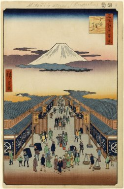 Utagawa Hiroshige (Ando) (Japanese, 1797-1858). Suruga-cho, No. 8 in One Hundred Famous Views of Edo, 9th month of 1856. Woodblock print, Image: 13 1/2 x 8 5/8 in. (34.3 x 21.9 cm). Brooklyn Museum, Gift of Anna Ferris, 30.1478.8