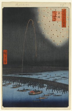 Utagawa Hiroshige (Ando) (Japanese, 1797-1858). Fireworks at Ryogoku (Ryogoku Hanabi), No. 98 from One Hundred Famous Views of Edo, 8th month of 1858. Woodblock print, Sheet: 14 1/4 x 9 1/4 in. (36.2 x 23.5 cm). Brooklyn Museum, Gift of Anna Ferris, 30.1478.98
