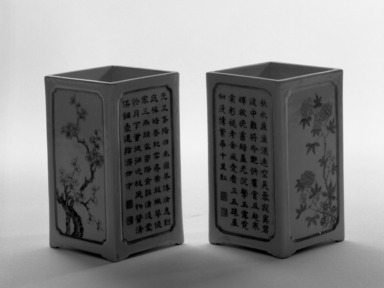 Pair of Square Brush Holders, 1736-1795. Porcelain with famille rose decoration, 1: 4 1/4 x 2 3/8 x 2 3/8 in. (10.8 x 6 x 6 cm). Brooklyn Museum, Gift of the executors of the Estate of Colonel Michael Friedsam, 32.1083. Creative Commons-BY