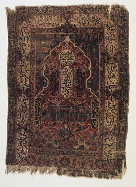 Brooklyn Museum: Prayer Carpet