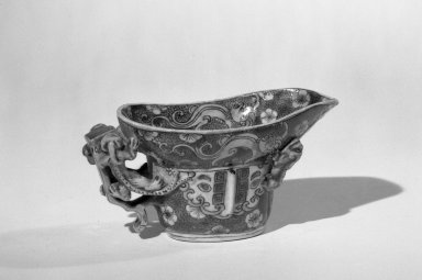 Libation Cup and Stand, 1662-1722. Porcelain with three-color (sancai) glaze, 2 3/16 x 4 3/16 in. (5.5 x 10.6 cm). Brooklyn Museum, Gift of the executors of the Estate of Colonel Michael Friedsam, 32.954. Creative Commons-BY