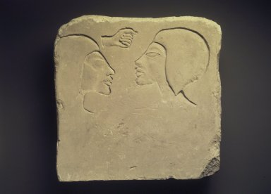 Brooklyn Museum: Trial Piece with Two Heads