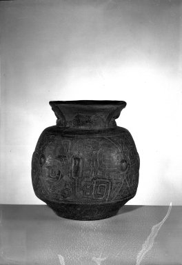 Jar. Ceramic, 7 1/2 x 5 1/8 in. (19 x 13 cm). Brooklyn Museum, Museum Expedition 1933, Purchased with funds given by Jesse Metcalf, 33.672. Creative Commons-BY
