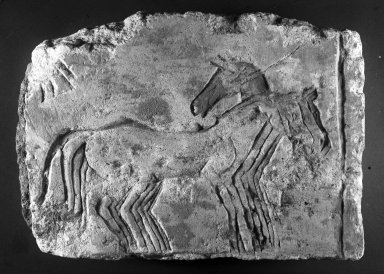 Relief Fragment with Horses, ca. 1352-1336 B.C.E. Limestone, painted, 9 1/4 x 12 15/16 x 2 3/4 in. (23.5 x 32.8 x 7 cm). Brooklyn Museum, Gift of the Egypt Exploration Society, 33.687. Creative Commons-BY
