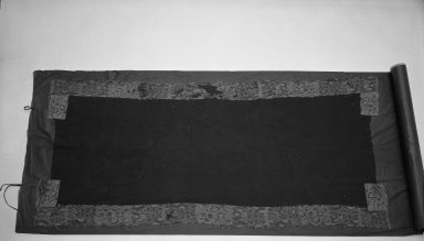 Proto-Nazca. Headcloth?, Fragment or Mantle, Fragment, 100-200 C.E. Cotton, camelid fiber, a: 95 11/16 x 5 1/2 in.  (243.0 x 14.0 cm). Brooklyn Museum, Alfred W. Jenkins Fund, 34.1542a-e