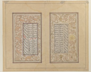Double Page from a Manuscript of the Tuhfat al-Iraqain by al-Khaqani (c. 1127-1186/7 or 1189), 17th century. Ink and gold on paper, text 1: 7 7/8 x 4 3/4 in. (20 x 12 cm). Brooklyn Museum, Bequest of Frank L. Babbott, 34.5999