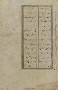 The Story of the Ghurid King and the Peasant, Page from an illustrated manuscript of the Bustan (Orchard) of Sa'di, early 16th century. Ink, opaque watercolor, and gold on paper, Whole page: 26.5 x 16 cm. Brooklyn Museum, Frank L. Babbott Fund, 35.1030.2a-b