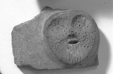 Head. Stone Brooklyn Museum, Ella C. Woodward Memorial Fund, 35.1684. Creative Commons-BY