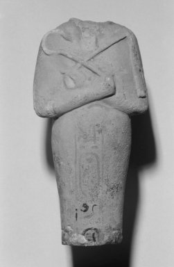 Fragment of a Shabti of Akhenaten, ca. 1352-1336 B.C.E. Faience, 5 1/2 x 2 13/16 x 1 3/8 in. (13.9 x 7.1 x 3.5 cm). Brooklyn Museum, Charles Edwin Wilbour Fund, 35.1878. Creative Commons-BY