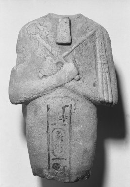 Fragment of a Shabti of Akhenaten