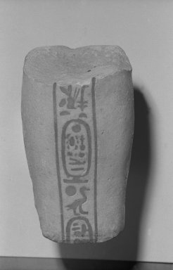 Fragment of Ushabti, ca. 1352-1336 B.C.E. Faience, 3 3/4 x 1 7/16 x 2 1/8 in. (9.5 x 3.6 x 5.4 cm). Brooklyn Museum, Charles Edwin Wilbour Fund, 35.1880. Creative Commons-BY