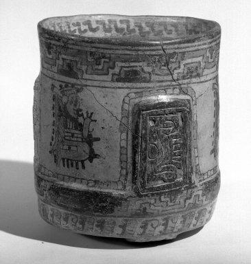 Maya. Tripod Jar. Ceramic, pigment, 6 1/2 x 6 1/16 x 5 7/8 in. (16.5 x 15.4 x 14.9 cm). Brooklyn Museum, A. Augustus Healy Fund, 35.1893. Creative Commons-BY