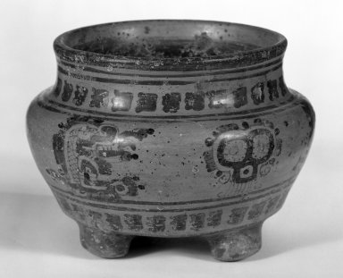 Maya. Bowl. Ceramic, pigment, 3 3/4 x 6 3/4 x 6 3/4 in. (9.5 x 17.1 x 17.1 cm). Brooklyn Museum, A. Augustus Healy Fund, 35.1897. Creative Commons-BY