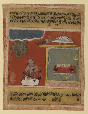 Indian. Radha Pining for Her Beloved, Page from a dated Rasikapriya Series, 1634. Opaque watercolor and gold on paper, sheet: 7 13/16 x 6 in.  (19.8 x 15.2 cm). Brooklyn Museum, 36.232