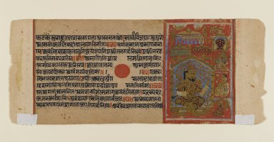 Indian. Leaf from a Dispersed Jain Manuscript of the Kalakacharya-katha, ca. 1450-1475. Opaque watercolor and gold on paper, sheet: 4 3/8 x 10 1/2 in.  (11.1 x 26.7 cm). Brooklyn Museum, A. Augustus Healy Fund, 36.235